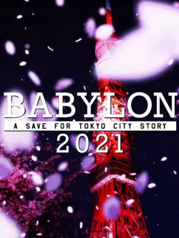 Tokyo Babylon | Adaptação para Anime é anunciada para 2021