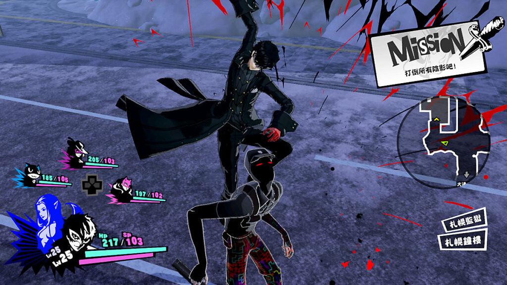 Persona 5 Strikers | Novo jogo é revelado para fevereiro de 2021